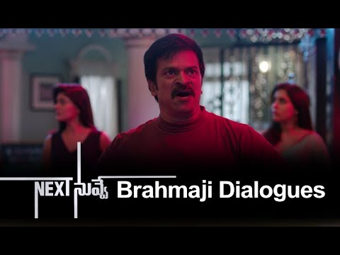 Next Nuvve Movie Dialogues Promo 4