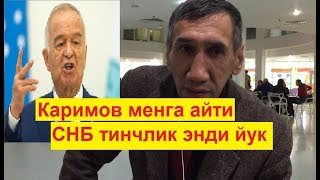 Элдор Эркин Каримовга укиган шерим учун бошида хечнарса бумади