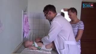 Росатом избавит больницы и поликлиники от очередей