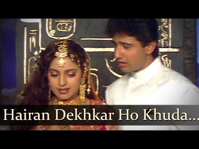 Hairan Dekhkar Ho Khuda Vivek Mushran Juhi Chawla Sanam