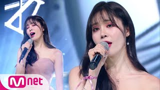 [SEJIN(WANNA.B) - Forget You] KPOP TV Show | M COUNTDOWN 190117 EP.602