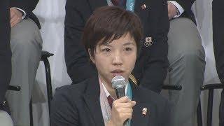 小平主将「たくさんの花咲かせた」平昌五輪日本選手団が帰国
