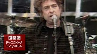 ТВ-новости: Боб Дилан получил Нобелевскую премию по литературе