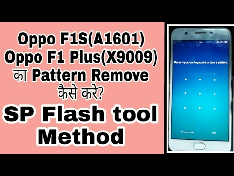 Oppo F1S(A1601) And F1 Plus(X9009) Pattern/Pin Lock Remove