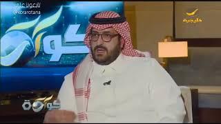 خالد الشنيف يسأل : كيف أصبحت رئيسًا لنادي  النصر؟ شاهد رد الأستاذ  سعود السويلم