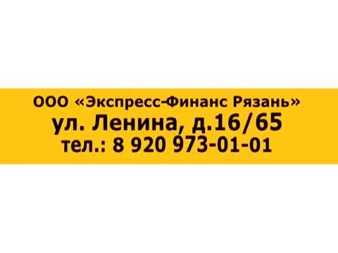 Комиссионный магазин Рязань
