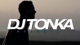 DJ TONKA ★ Megamix