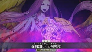 Gorgon  - (Fate/Grand Order) - 【FGO】ゴルゴーン宝具+EXアタック【Fate/Grand Order】Gorgon Noble Phantasm+EXattack【FateGO】