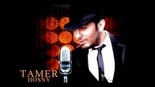 Tamer Hosny - Howa Fain تامر حسني - هو فين