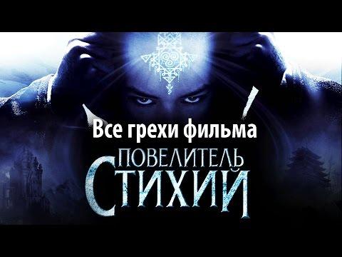 Меч и магия 7 коды секреты