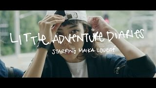 Little Adventure Diaries ~ The edge of Tokyo