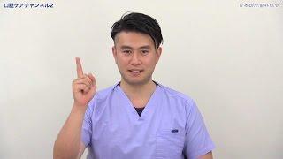 高血圧の人の歯周ポケット