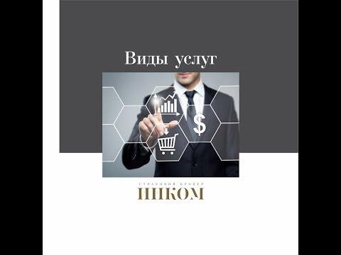 Купить стратегии бинарные опционы
