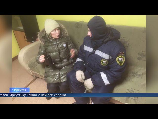 В Иркутске спасли женщину, которая заблудилась в метель