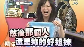2010.08.09康熙來了完整版 時尚女星換裝PK賽