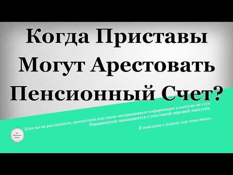 Рейтинг брокеров россии тасс