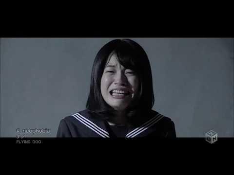 【ナノ Nano】Neophobia