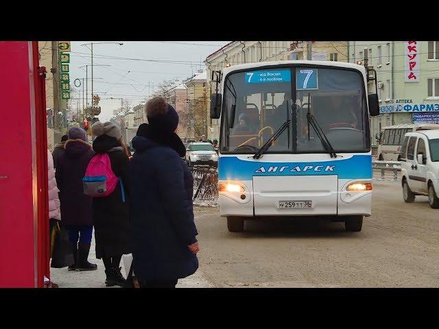 Проезд для школьников подорожал на пять рублей