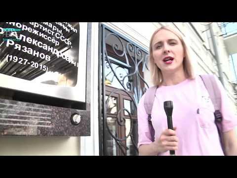 """Свитер, голос и не только. О том, как Эльдар Рязанов продолжает """"жить"""" в Самаре"""