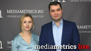 Бизнес взгляд. Инвестиционное развитие Московской области