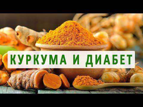 Инсулиновая помпа купить украина цена