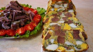 Сытный салат БЕЗ МАЙОНЕЗА и ЗАКУСКА которая УДИВИТ красотой и вкусом БЛЮДА на праздничный стол