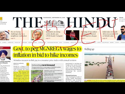 The Hindu Newspaper Analysis 18th September 2019| Daily Current Affairs