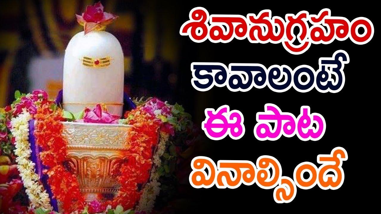 Srisailam Lord Shiva Special Songs | MAHA SHIVARATHRI SONGS