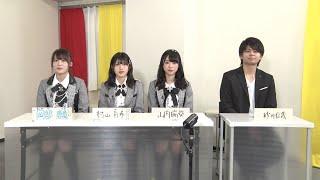 AKB48 vs 東大生 砂川信哉の難読・創作漢字テスト対決   ソフトバンクニュース