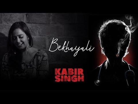 Bekhayali Mein Kabir Singh Female Version Shahid Kapoor