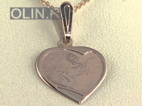 Подвеска-сердечко со знаком Зодиака Козерог из золота