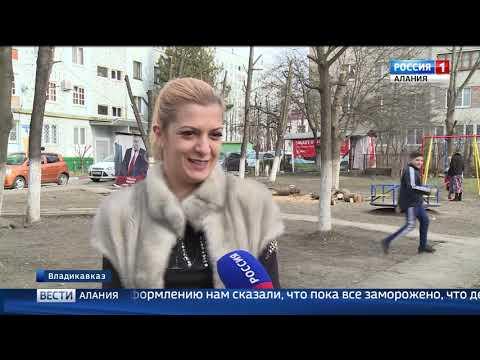 В Северной Осетии начала выплат республиканского маткапитала ждут более двух тысяч семей