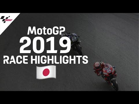 MotoGP 2019年に行われたMotoGP 日本GP レースハイライト動画