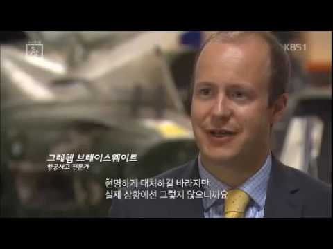 KBS1 Documentary, Human and Disaster