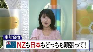 7月17日 びわ湖放送ニュース