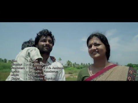 Yathra Manoradhamerum  Shakthi Sree
