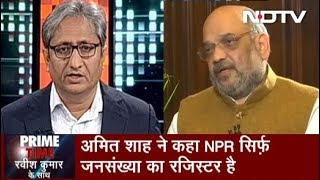 Prime Time With Ravish Kumar, Dec 25, 2019 | Is Government Contradicting Its Own Statement On NPR?