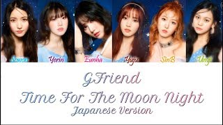 GFRIEND (여자친구) – Time For The Moon Night (Japanese Version) Kan/Rom/Eng Color