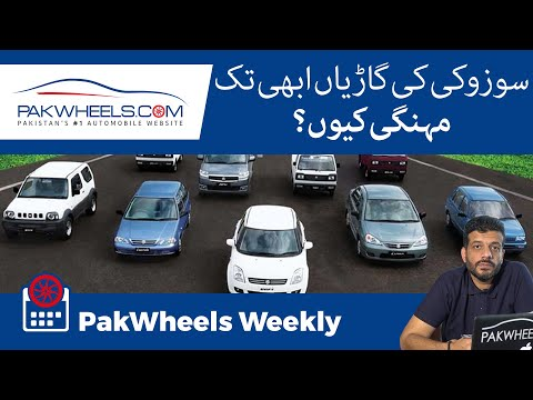 Pak Suzuki Recorded Highest Ever Car Sales | Petrol Sold At Rs. 700 | PakWheels Weekly