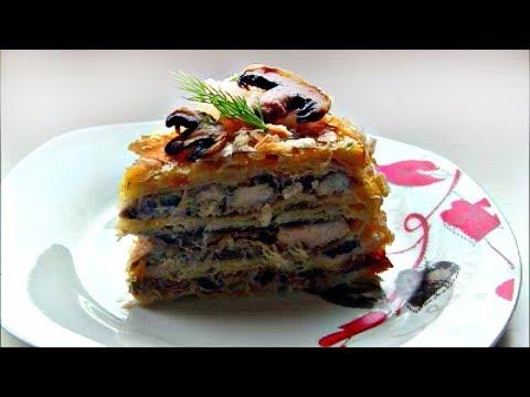 """Закусочный торт """" Наполеон """" с курицей и грибами  / Закуски на праздничный стол"""