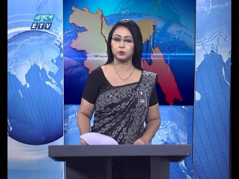 11 AM News || বেলা ১১টার সংবাদ || 13 August 2020 || ETV News