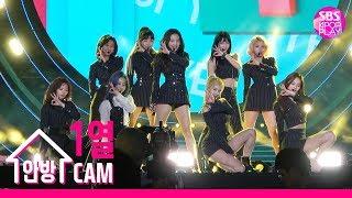 [슈퍼콘서트직캠4K] 트와이스 공식 직캠 'YES or YES'  (TWICE Official FanCam)