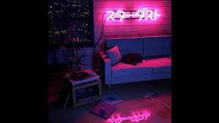 Gökşin Derin - Gece Dimi Bana
