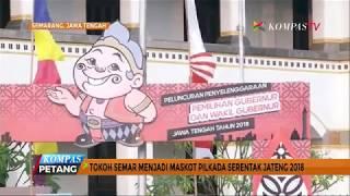 Tokoh Semar Jadi Maskot Pilkada Serentak Jateng