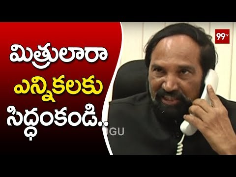 TPCC Chief Uttam Kumar Reddy Teleconference with Congress Leaders over Early Elections