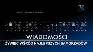 preview picture of video 'Wiadomości - ŻYWIEC WŚRÓD NAJLEPSZYCH SAMORZĄDÓW'