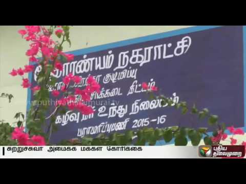 Nagapattinam-people-request-to-close-drainage-collection-wells-in-Nagapattinam