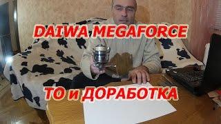 Катушка мультипликаторная daiwa megaforce