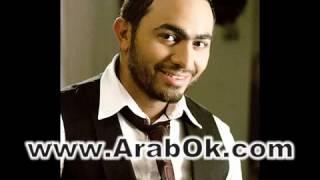مازيكا www ArabOk com تامر حسني تليفوني رن الأغنية كاملة YouTube تحميل MP3