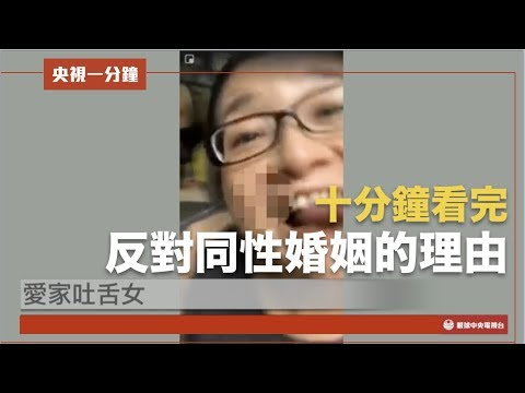 [XD] 眼球中央電視臺 - Joke板 - Disp BBS